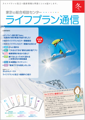 2015-winter
