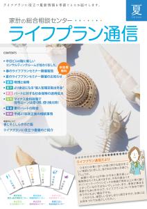 2016_spring.pdf_01