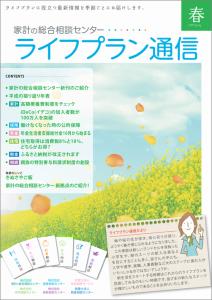 2019_spring_01