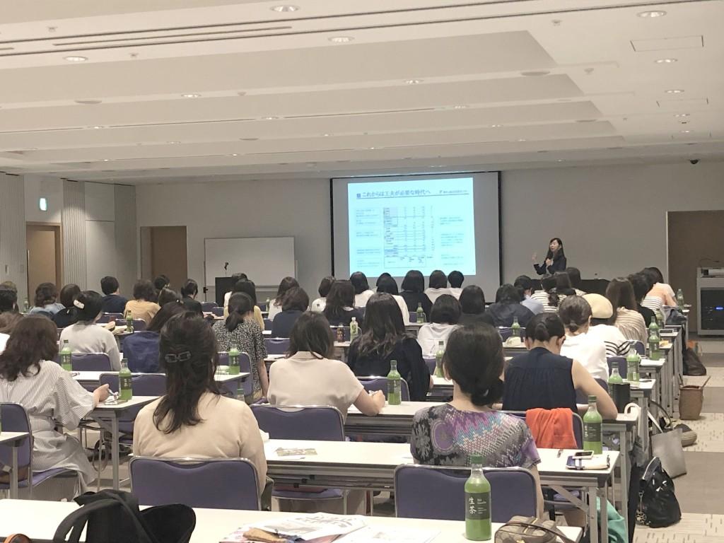 福岡東京証券取引所セミナー
