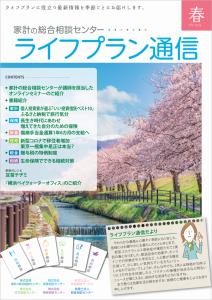 2021_spring-01